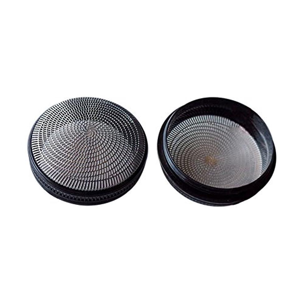 応答蓋財団Xinvision 回転式シェーバー替刃 シェーバーパーツ シェーバー パーツ 部品 外刃 替刃 耐用 for Panasonic ES6510 ES6500 ES534