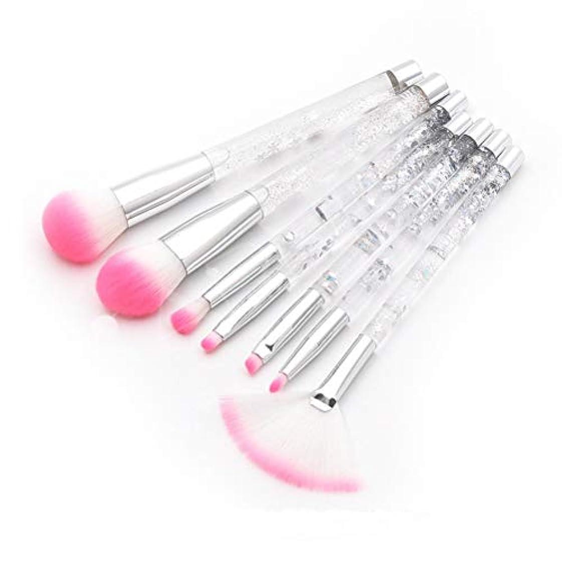 紛争こっそりさようならLSHJP 化粧ブラシ 7個セット 化粧道具 レディース ビューティー きれいめ 簡単 カジュアル 便利 お出かけ 高品質 (Color : SilverWhite, Size : ワンサイズ)