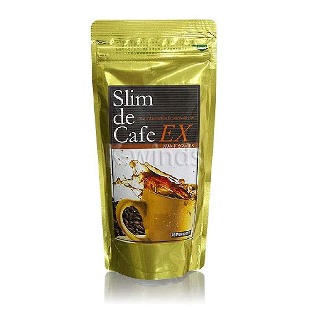 承認サイト間違えたスリムドカフェ EX (コーヒー粉末)100g 3袋セット
