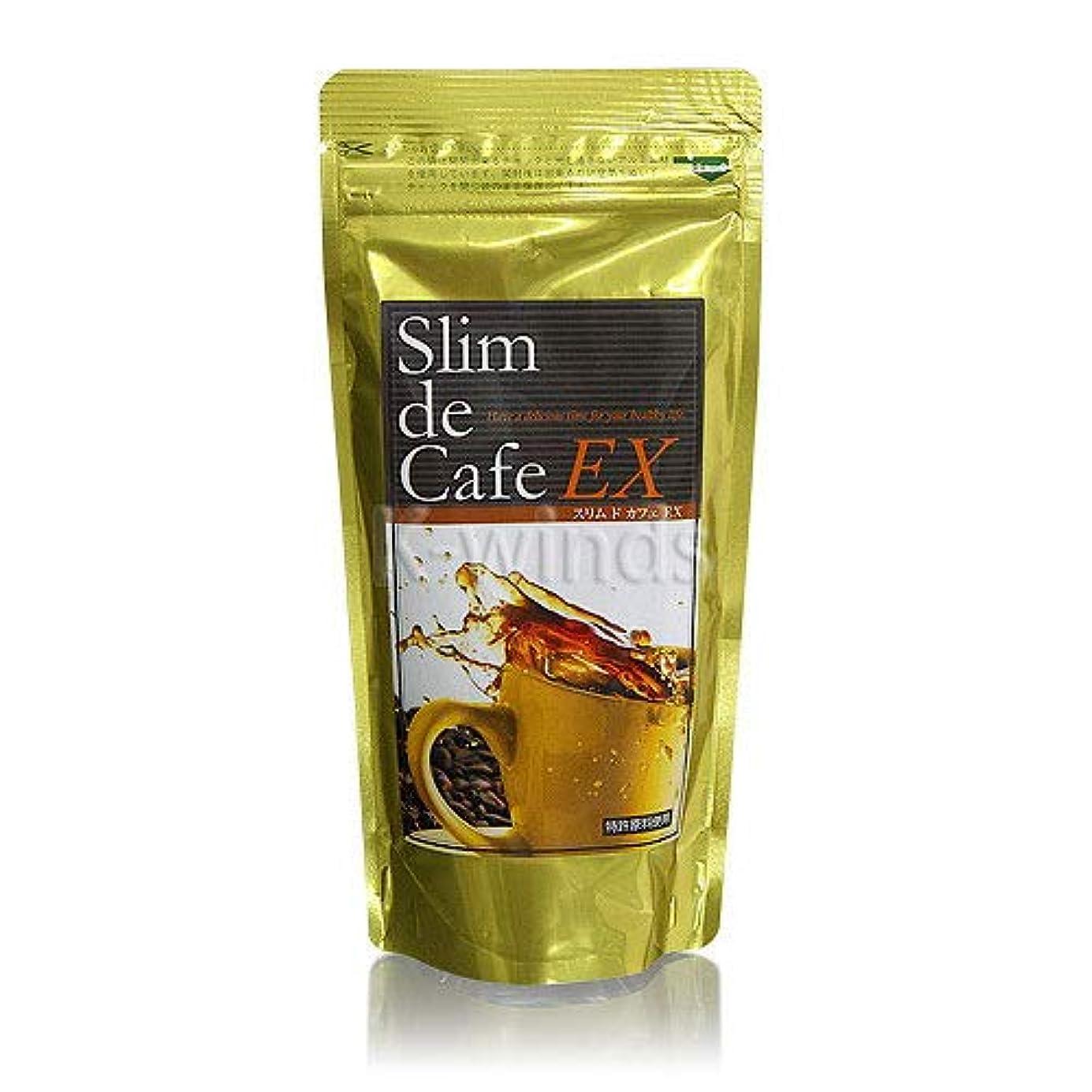 ささやき大統領退屈させるスリムドカフェ EX (コーヒー粉末)100g 3袋セット