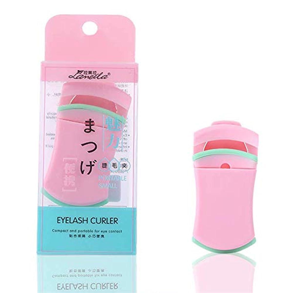 支援放置混雑アイラッシュカーラー ビューラー まつ毛 カーラー フィットカーラー ビューラー ひとえ用 化粧ツール 人気 かわいい (ピンク)