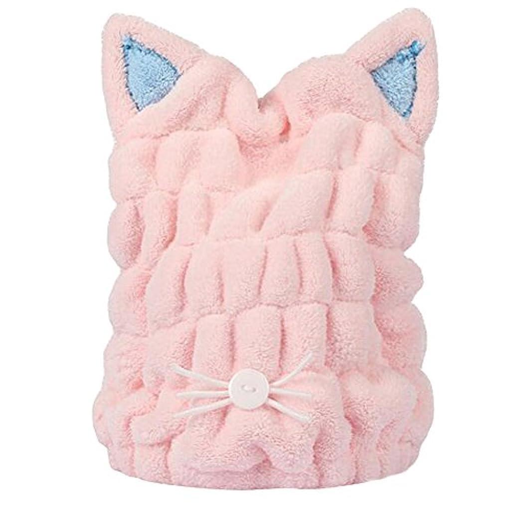 タオルキャップ 猫耳 ヘアドライキャップ 吸水 乾燥用 お風呂用 マイクロファイバー 可愛い (ピンク)