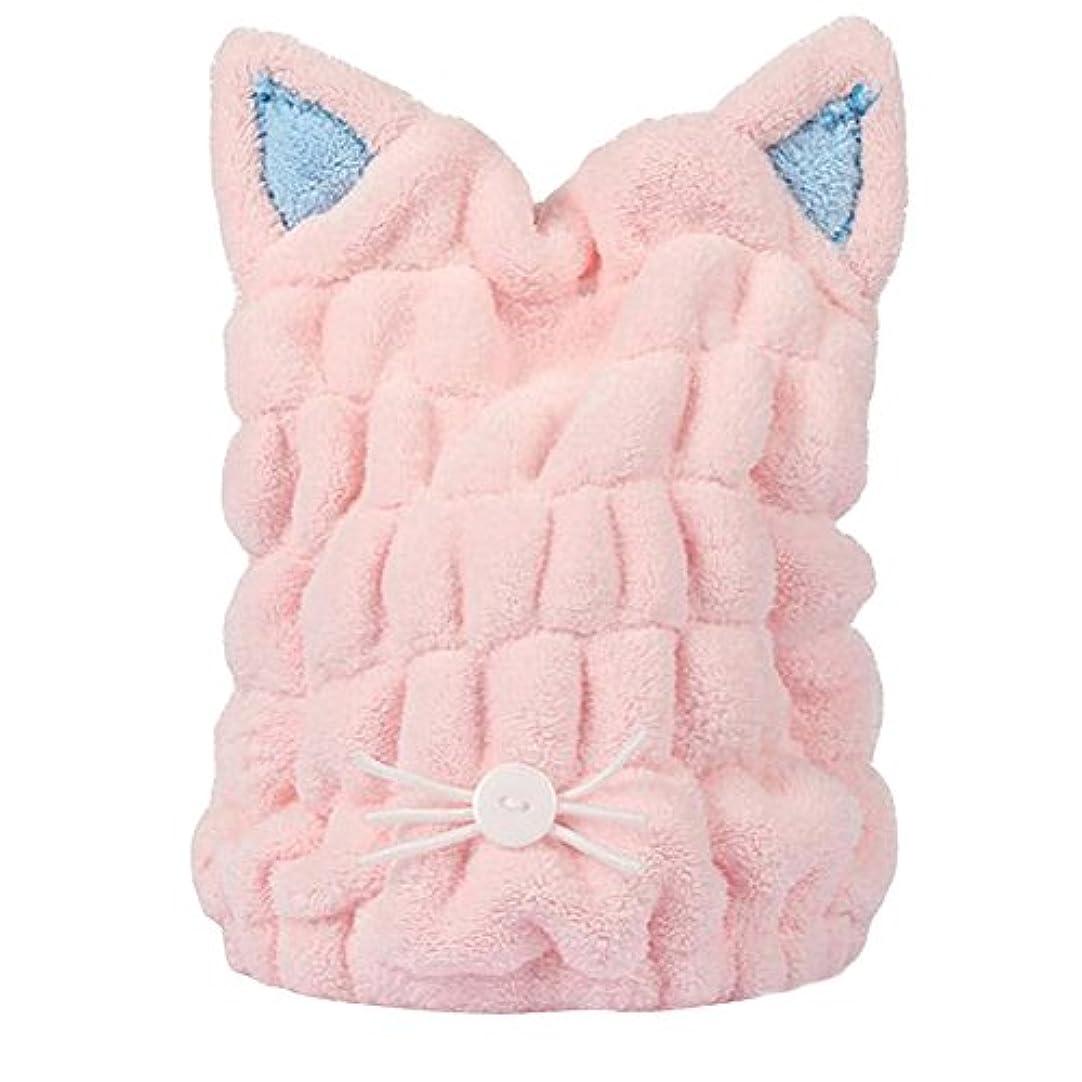 黄ばむ糸ファブリックタオルキャップ 猫耳 ヘアドライキャップ 吸水 乾燥用 お風呂用 マイクロファイバー 可愛い (ピンク)