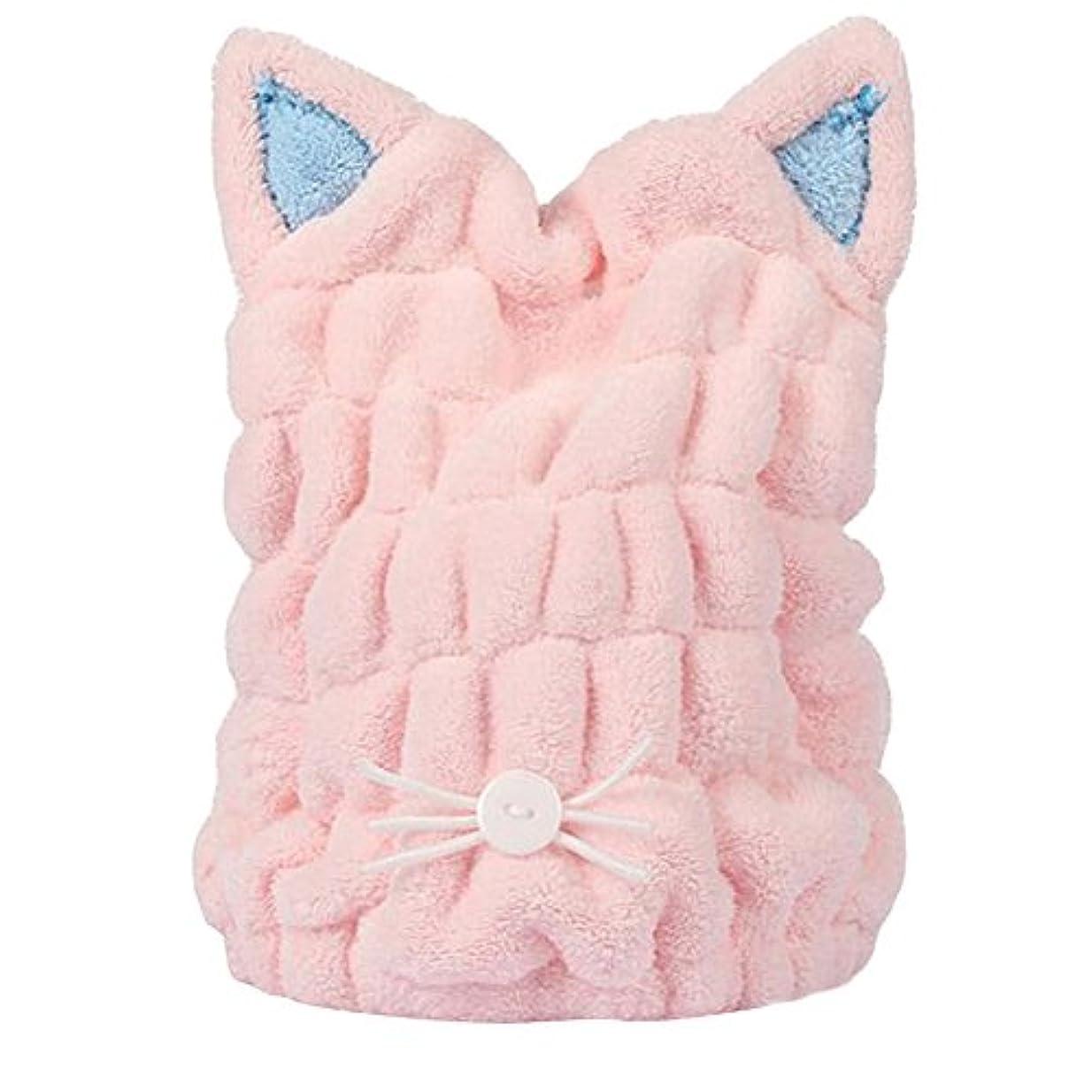 賞ラメラバタオルキャップ 猫耳 ヘアドライキャップ 吸水 乾燥用 お風呂用 マイクロファイバー 可愛い (ピンク)
