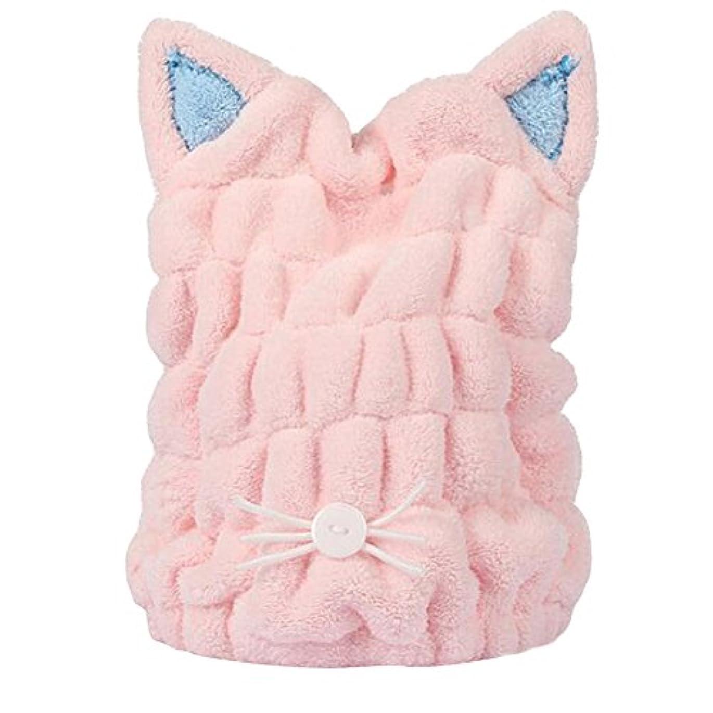 努力する反射店主タオルキャップ 猫耳 ヘアドライキャップ 吸水 乾燥用 お風呂用 マイクロファイバー 可愛い (ピンク)
