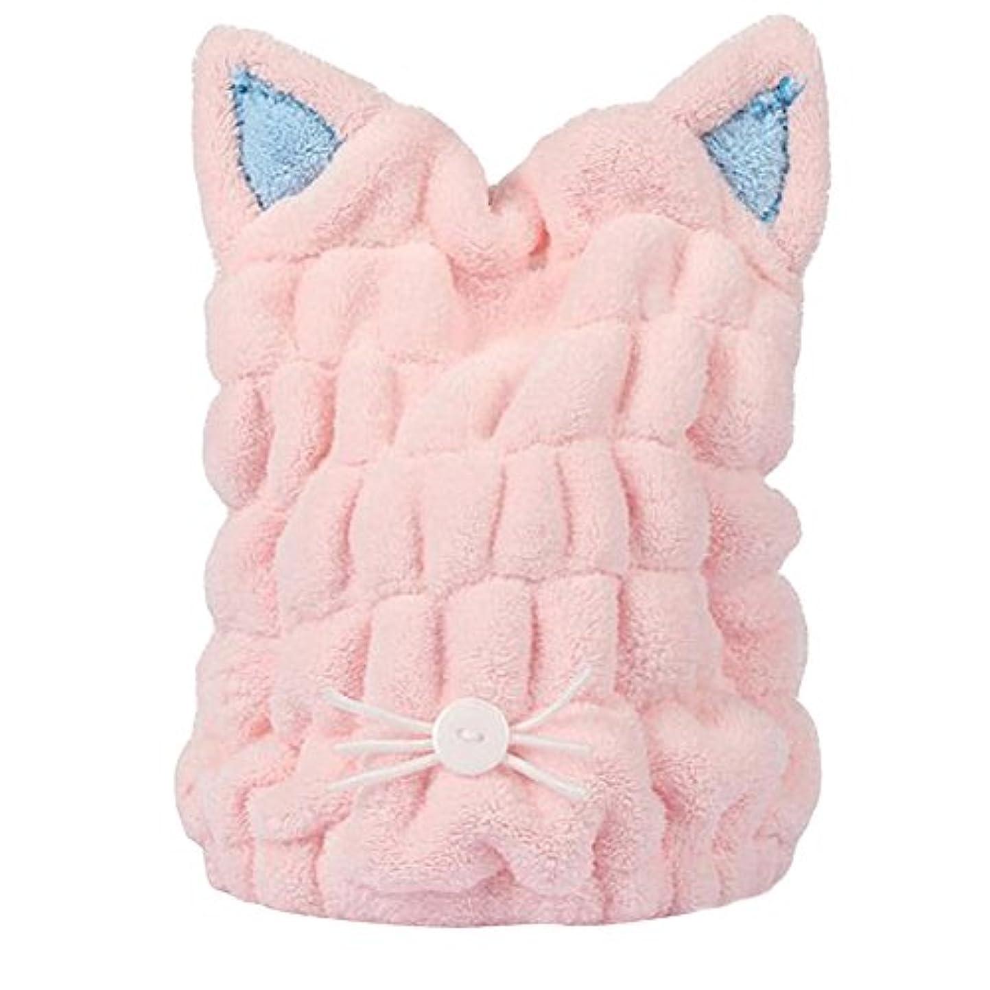 ランデブーシロクマオセアニアタオルキャップ 猫耳 ヘアドライキャップ 吸水 乾燥用 お風呂用 マイクロファイバー 可愛い (ピンク)