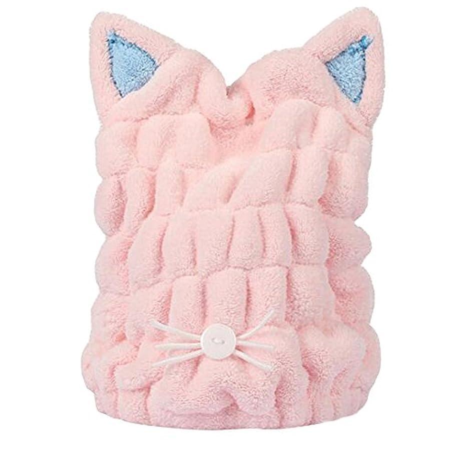 蘇生するパイ滞在タオルキャップ 猫耳 ヘアドライキャップ 吸水 乾燥用 お風呂用 マイクロファイバー 可愛い (ピンク)