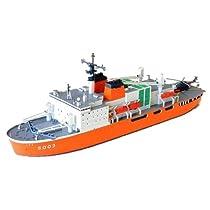 フォーサイト 1/700 スケールインジェクションキット海上自衛隊砕氷艦AGB5003 しらせ
