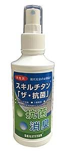 キン・ダイ スキルチタン 「ザ・抗菌」 200ml