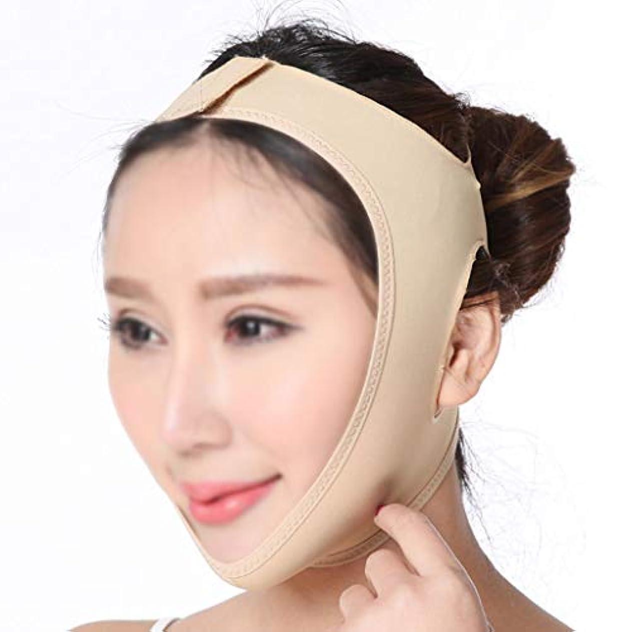 アラート他の場所間違えたGLJJQMY 薄い顔のアーティファクトVマスク薄い顔の包帯/顔の引き締め痩身包帯通気性二重あご減量マスク 顔用整形マスク (Size : L)