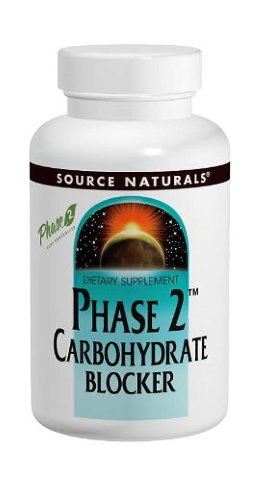 穿孔する管理者大学海外直送品 Source Naturals Phase 2 Carbohydrate Blocker, 120 Tabs 500 mg