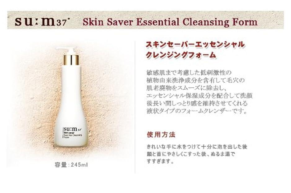 抗議の頭の上怠感スム37 SUM:37º スキンセーバー エッセンシャル クレンジングフォーム 245ml / Skin Saver Essential Cleansing Foam