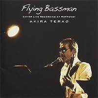 Flying Bassman COVER LIVE RECORDING AT ROPPONGI