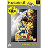 ドラゴンボールZ 2 PlayStation 2 the Best