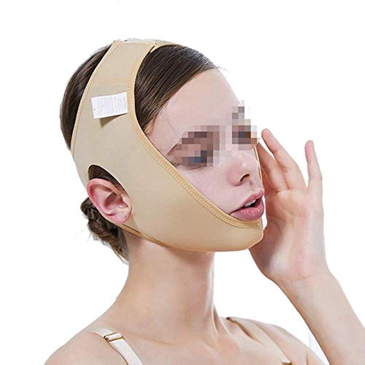 うなずくうなり声黄ばむ術後ヘッドギア、薄型ダブルチンVフェイスビームフェイスジョーセットフェイスマスクマルチサイズオプション(サイズ:L)