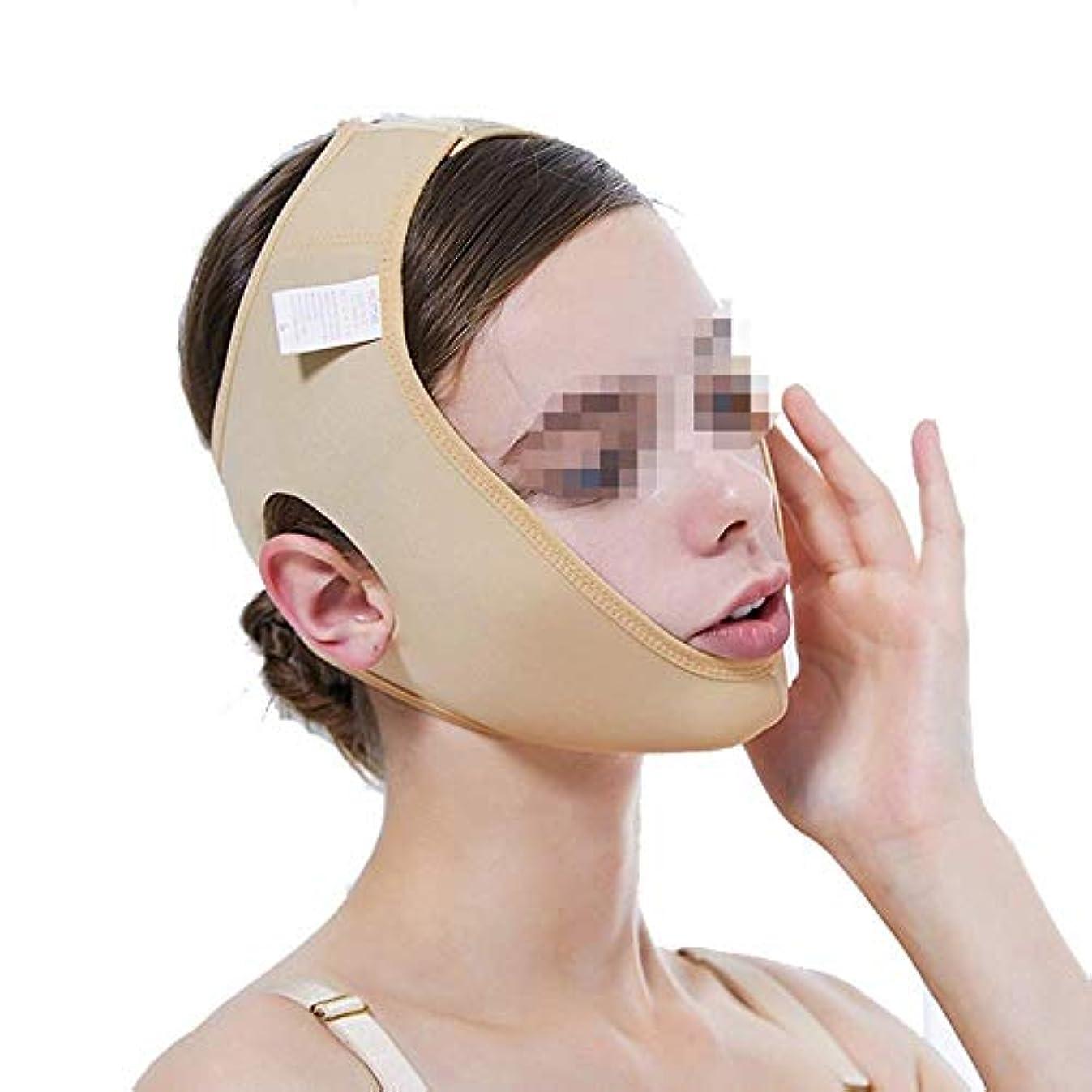 四面体横たわる論理的術後ヘッドギア、薄型ダブルチンVフェイスビームフェイスジョーセットフェイスマスクマルチサイズオプション(サイズ:L)