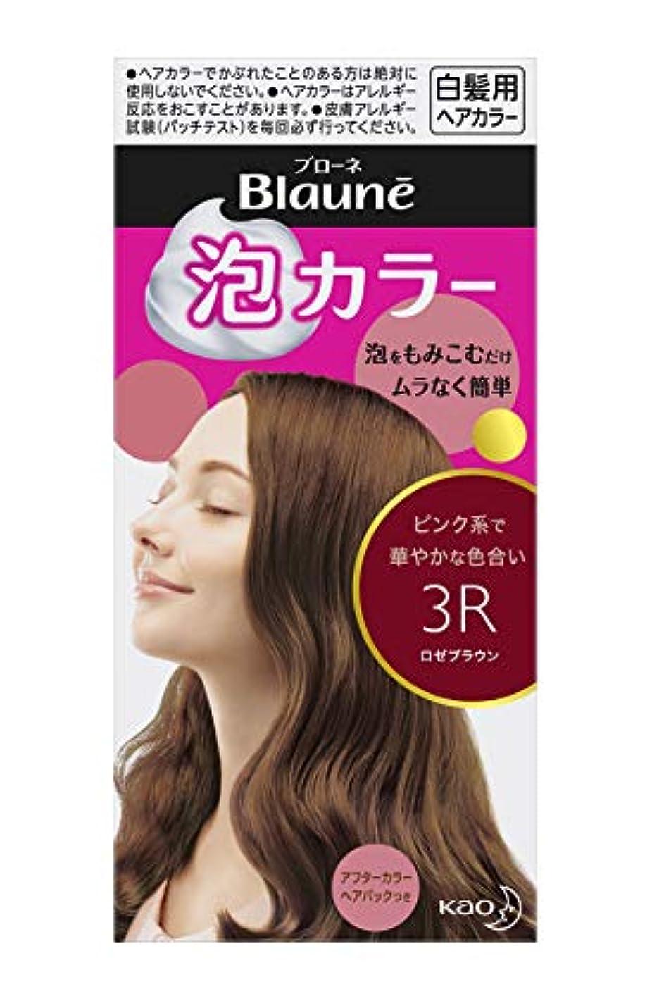 ブローネ 泡カラー 3R ロゼブラウン 108ml [医薬部外品]