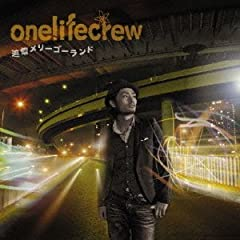onelifecrew「追憶メリーゴーランド」の歌詞を収録したCDジャケット画像