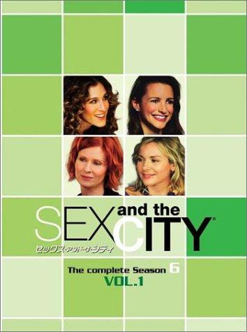 セックス・アンド・ザ・シティ シーズン 6 vol.1 [DVD]