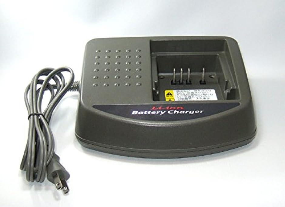 提唱するロッカー接続されたYAMAHA ヤマハ パス用充電器 90793-29073 MODEL-X23-00