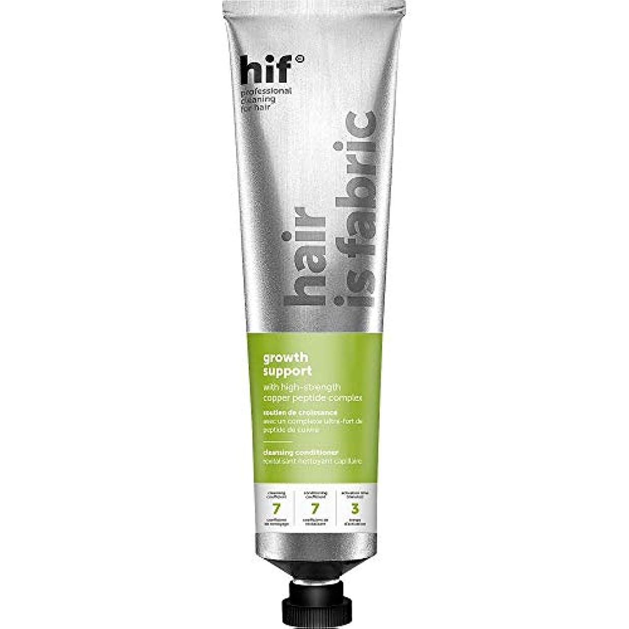 夏休暇冒険家[HIF] Hif成長支援クレンジングコンディショナー180ミリリットル - HIF Growth Support Cleansing Conditioner 180ml [並行輸入品]