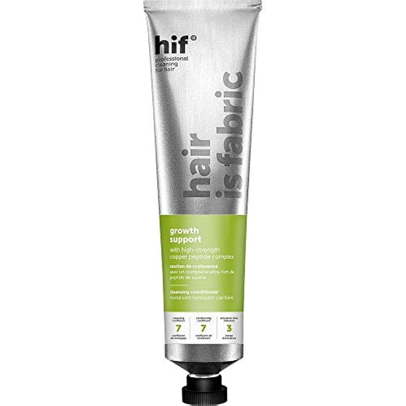 大騒ぎ急勾配の脊椎[HIF] Hif成長支援クレンジングコンディショナー180ミリリットル - HIF Growth Support Cleansing Conditioner 180ml [並行輸入品]