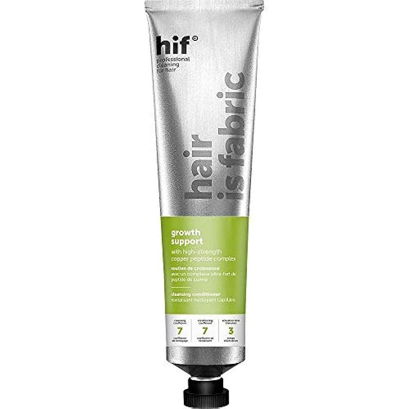 心配タンザニア音声[HIF] Hif成長支援クレンジングコンディショナー180ミリリットル - HIF Growth Support Cleansing Conditioner 180ml [並行輸入品]