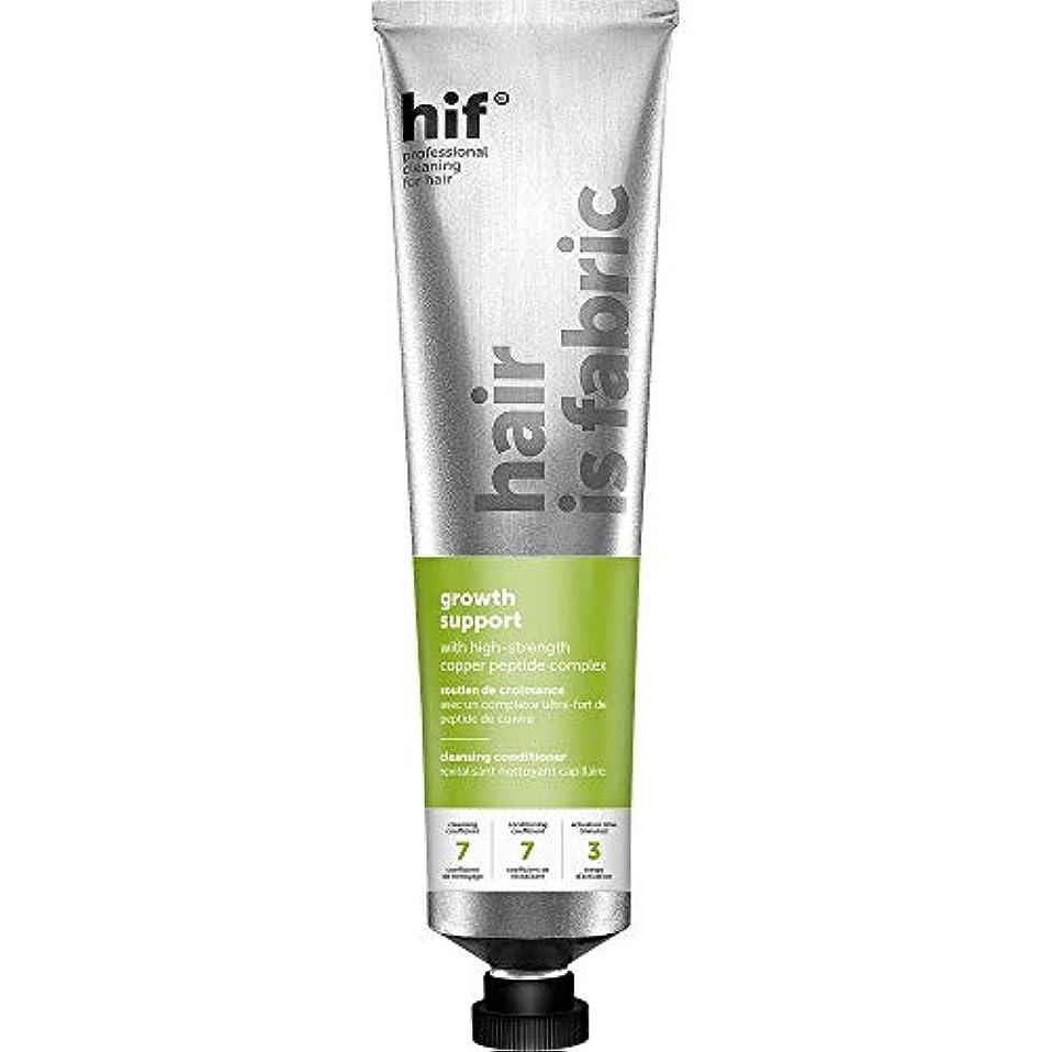 幽霊可能にする等々[HIF] Hif成長支援クレンジングコンディショナー180ミリリットル - HIF Growth Support Cleansing Conditioner 180ml [並行輸入品]