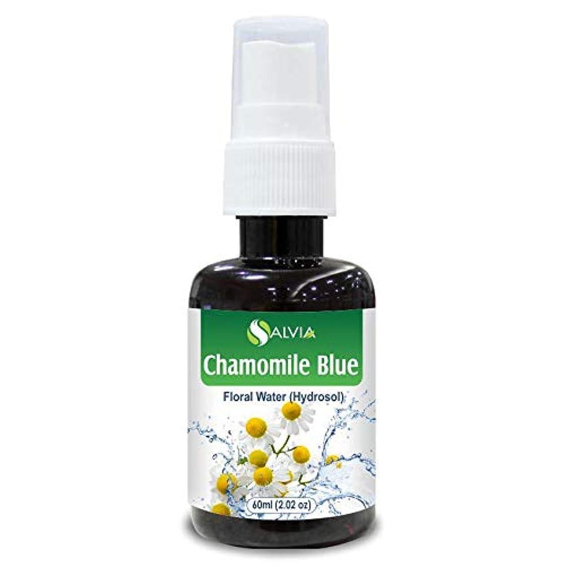 木材マウス精巧なChamomile Oil, Blue Floral Water 60ml (Hydrosol) 100% Pure And Natural