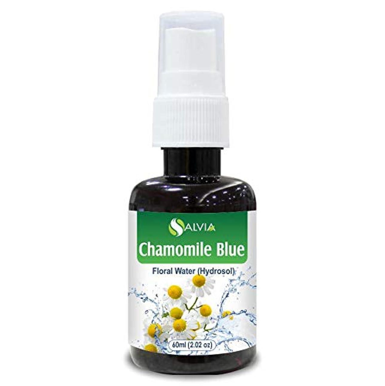 硬さ防ぐ着服Chamomile Oil, Blue Floral Water 60ml (Hydrosol) 100% Pure And Natural