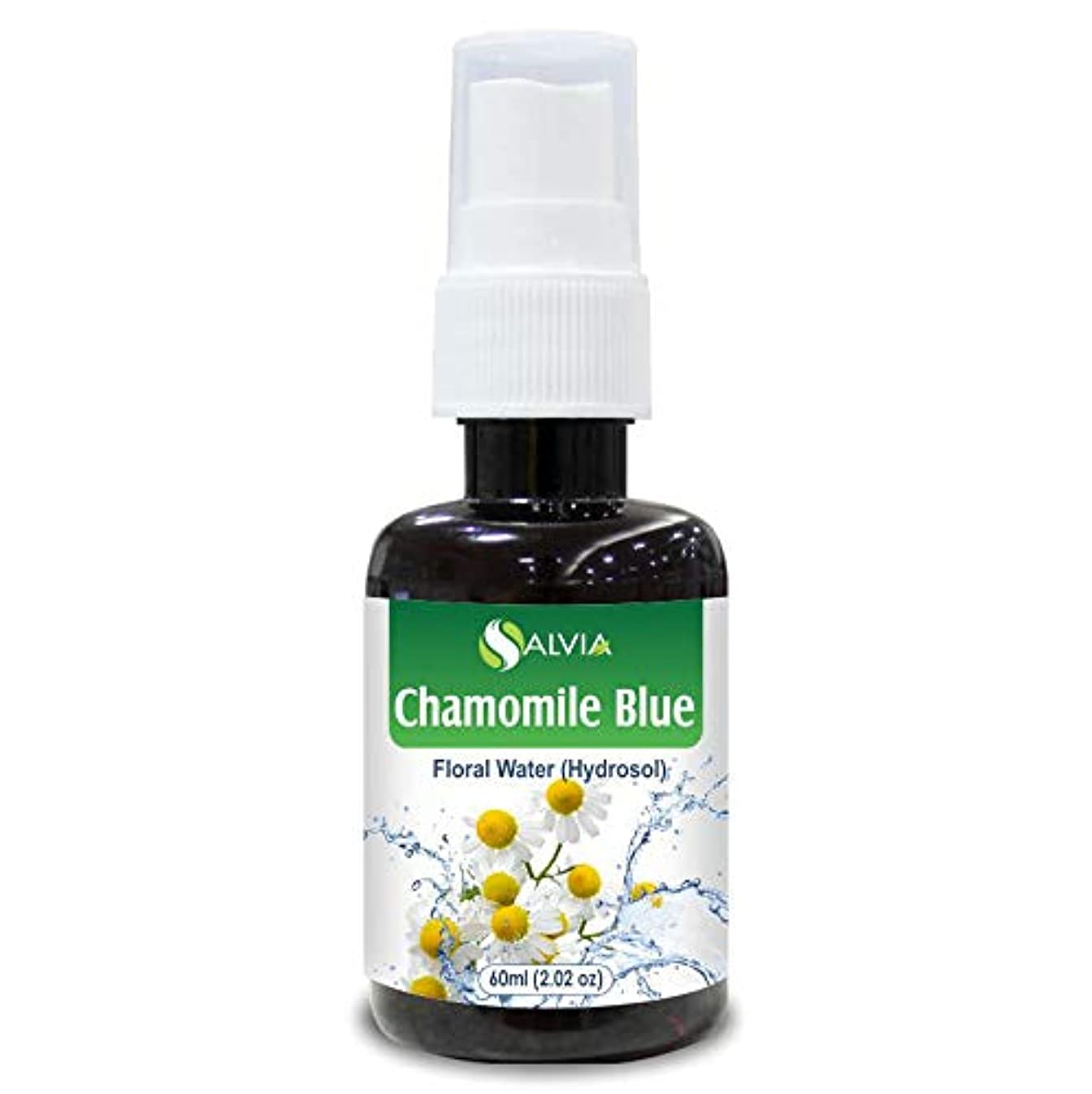 ひらめき頑丈優越Chamomile Oil, Blue Floral Water 60ml (Hydrosol) 100% Pure And Natural
