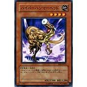 【遊戯王カード】 ハイパーハンマーヘッド EE2-JP075-N