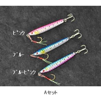 ハイドラ (HI-DRA) ショアゴーゴー (Shore GO!GO!) [28g/Aセット] / お買い得3色カラーセットのメタルジグ