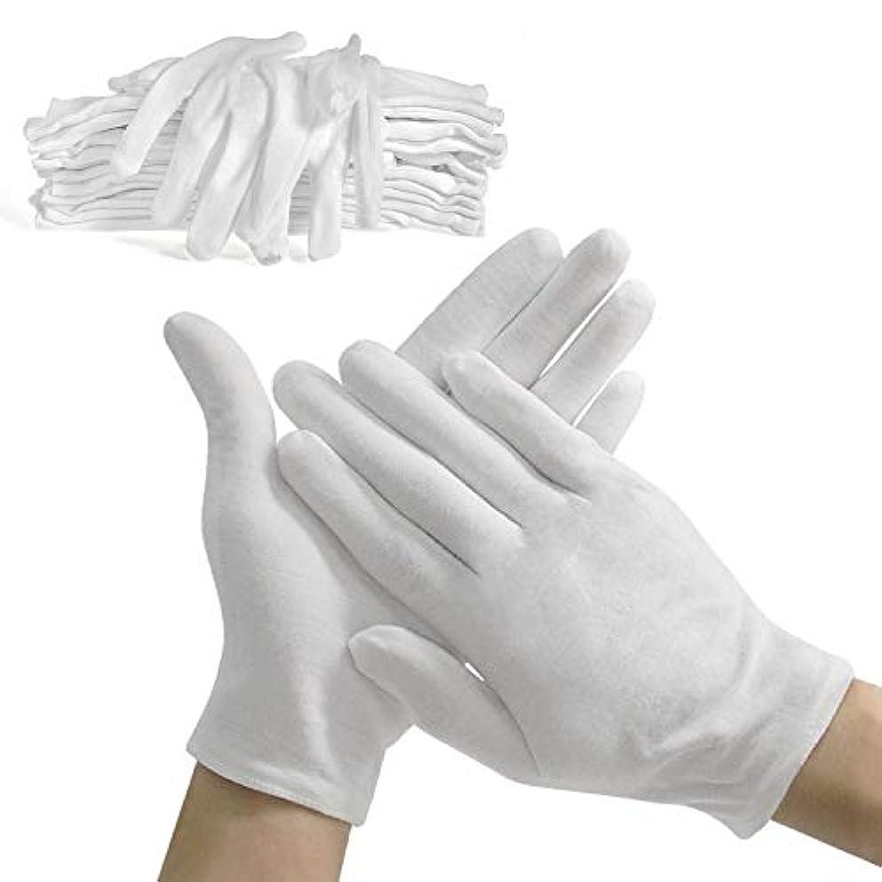 スキーム迅速反逆使い捨て 手袋 コットン手袋 綿手袋 手荒れ 純綿100% 使い捨て 白手袋 薄手 お休み 湿疹 乾燥肌 保湿 礼装用 メンズ 手袋 レディース (XL,梱包数量12組(24)) (XL,梱包数量12組(24))