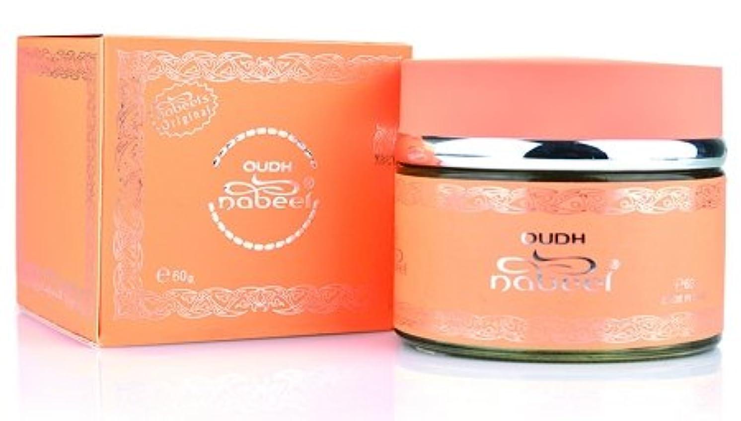 ご注意枠可決Nabeel Oudh Incense – 40 and 60 gm 48 Pack