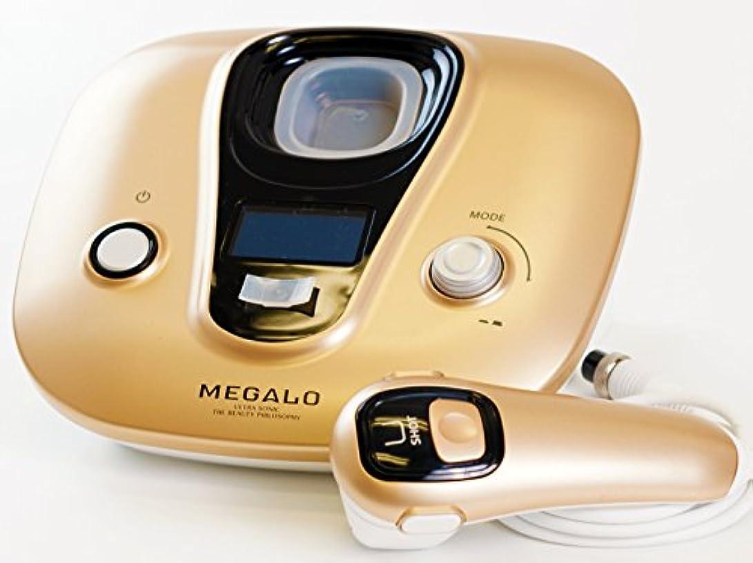 物理的に予感自然MRGALO(メガロ)【初回購入カートリッジ付】
