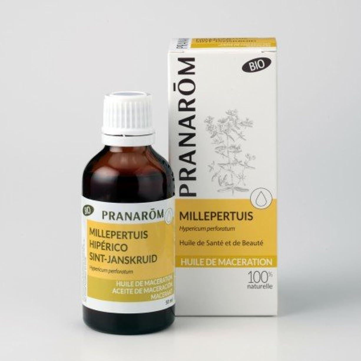 変形理想的効率的プラナロム ( PRANAROM ) 植物油 セントジョンズワート油 50ml 12531 セントジョンズワートオイル キャリアオイル ( 化粧油 )