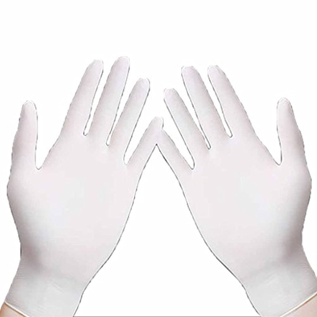 若いレタッチ絶え間ない使い捨て手袋 ホワイトニトリル防水通気性使い捨て手袋高弾性抗公害緑の手袋 (Size : XL)