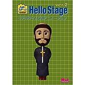 ハローステージ ver.2 宣教師