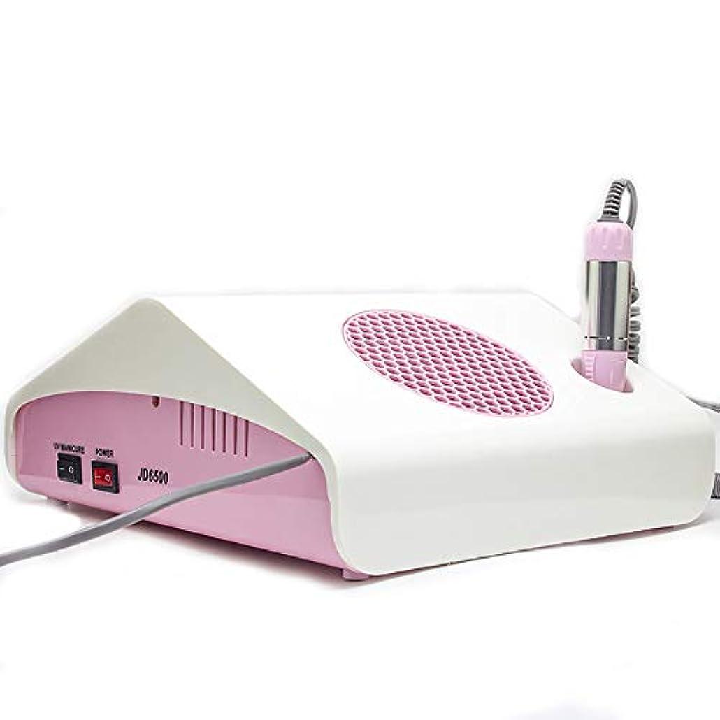 異形瞑想的しみ多機能ネイルドライヤー、ほこり掃除機、電気ネイルファイルマニキュアサロン用ネイルアートツール(ピンク)