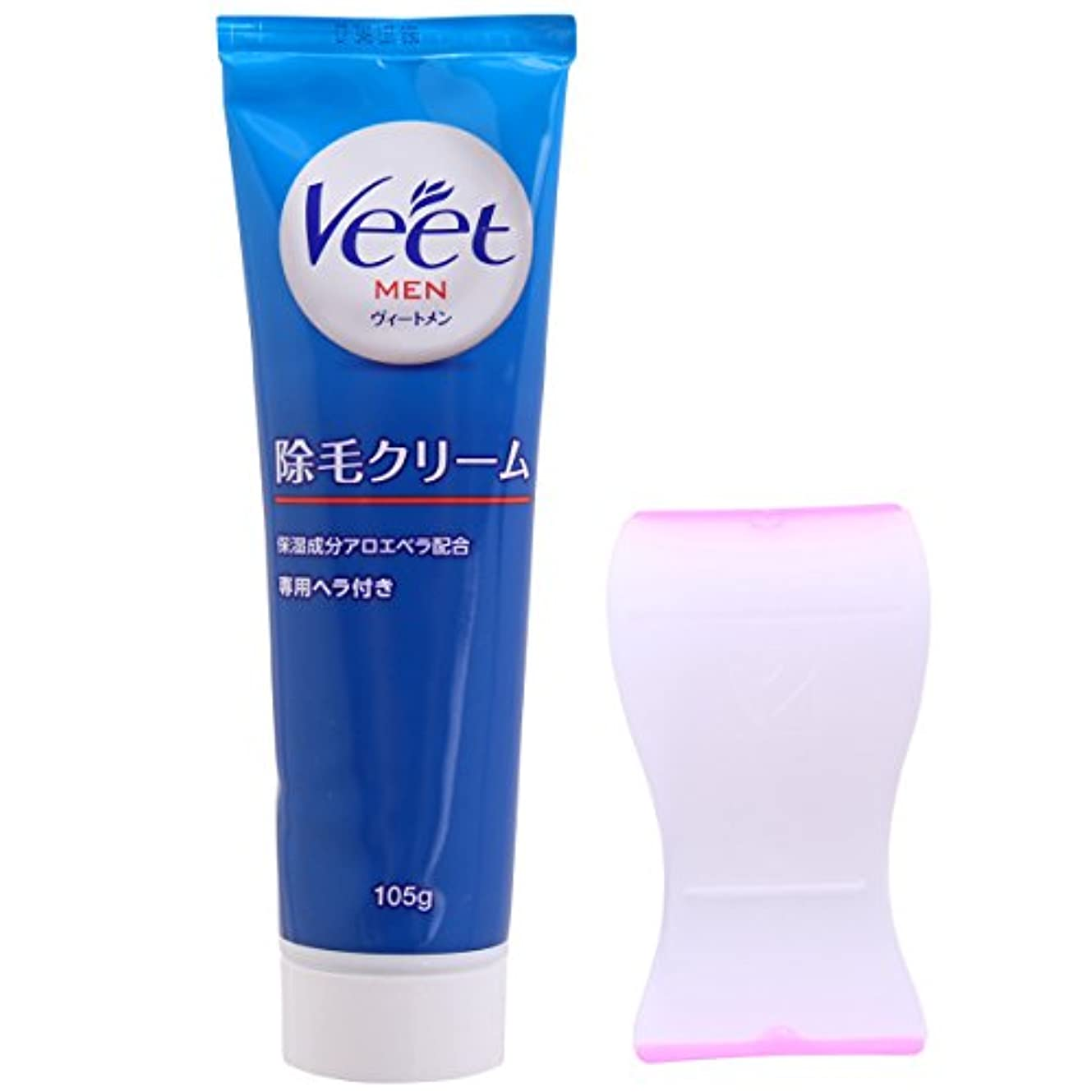 モディッシュパートナー形状(ヴィート)Veet メンズ 除毛クリーム あし うで 胸 背中 わきの下