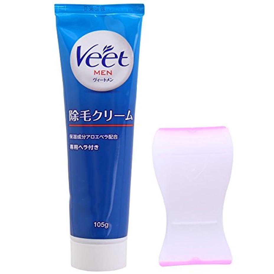 隔離ランダムスカーフ(ヴィート)Veet メンズ 除毛クリーム あし うで 胸 背中 わきの下