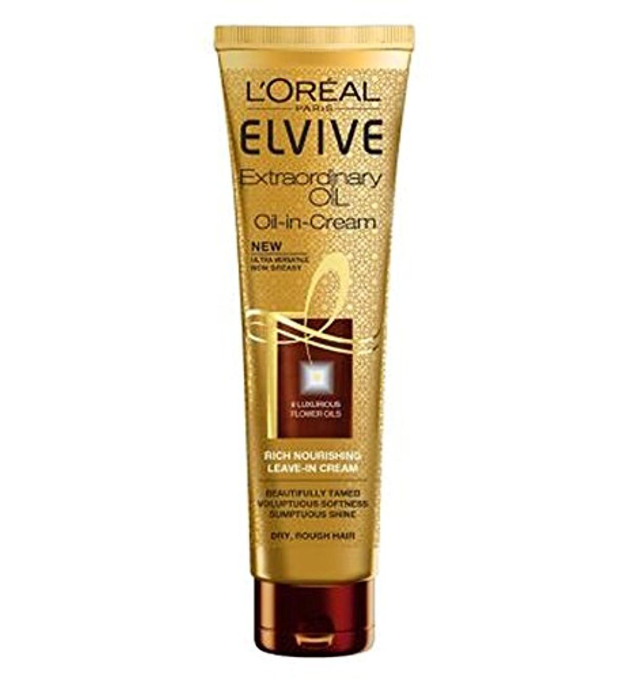 外出植物学者原点クリーム乾いた髪でロレアルパリElvive臨時オイル (L'Oreal) (x2) - L'Oreal Paris Elvive Extraordinary Oil in Cream Dry Hair (Pack of...
