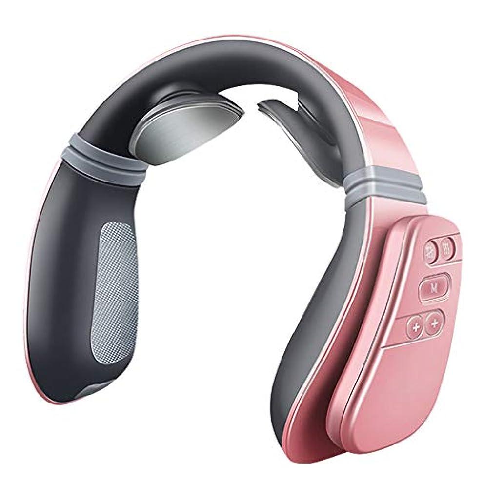 くちばしモードリン平和Jiayaofu Electric Neck Massager with Heating Function, Wireless 3D Travel Neck Massage Equipment, Muscle, Shoulder...