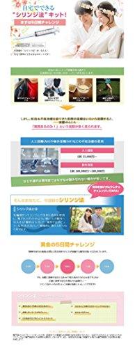 シリンジ法キット(20回分)