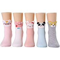 Kids Girls Fashion Cotton Athletic Socks Gift Set 5 Pairs Pack