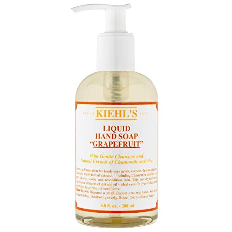 かわすりんごランダム[Kiehl's ] キールズのハンドクレンザー(ポンプ)250ミリリットル - Kiehl's Hand Cleanser (Pump) 250ml [並行輸入品]