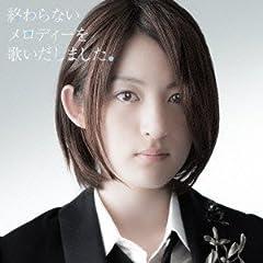 小松未可子「LISTEN!!」のジャケット画像