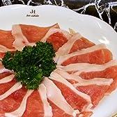 豚 ロース (焼肉 焼き肉 バーベキュー )国産豚ロース焼肉・生姜焼き用200g