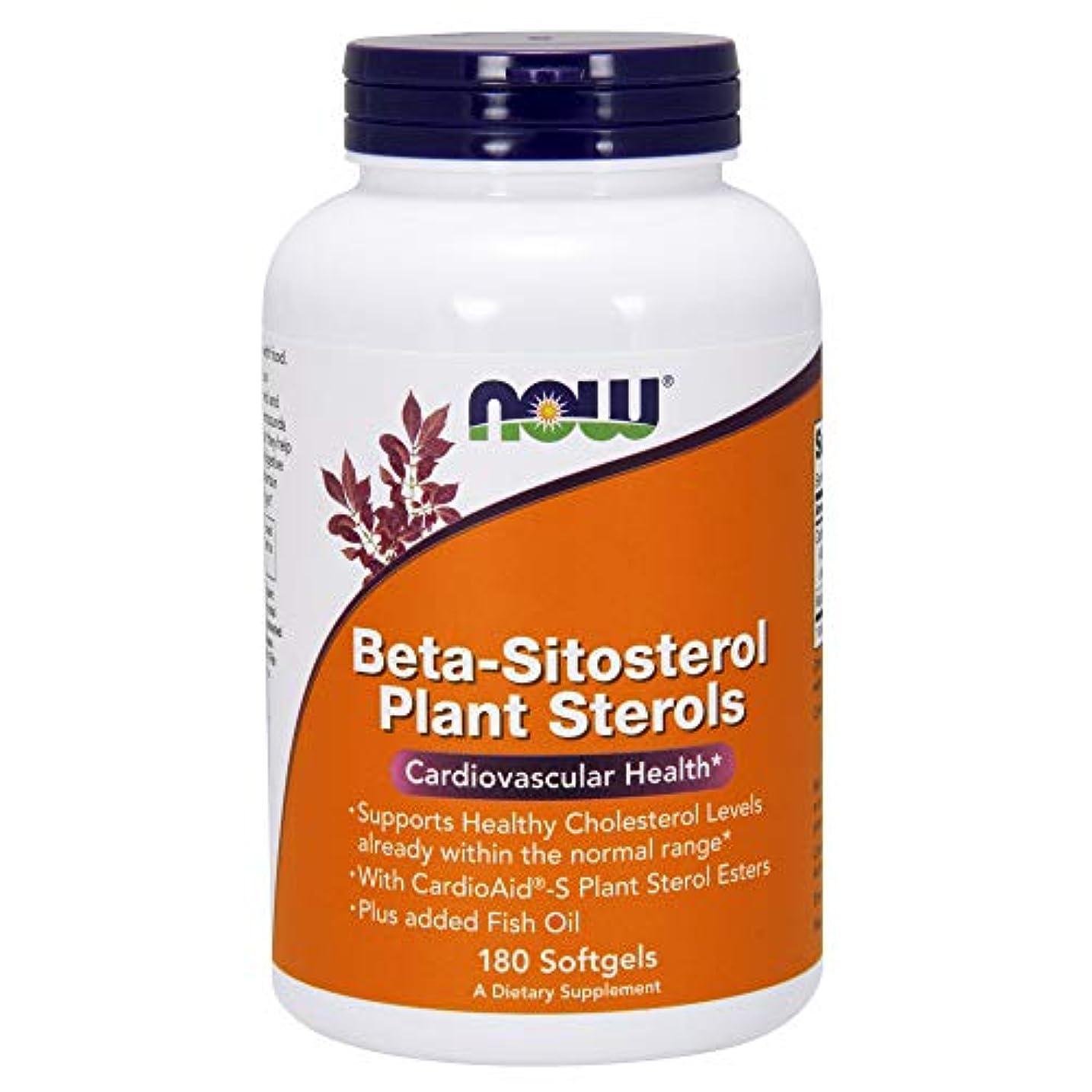 引き算突撃モッキンバード海外直送品 Now Foods Beta-Sitosterol Plant Sterols, 180 SOFTGELS